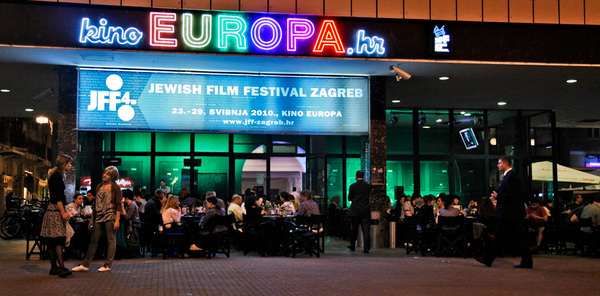 Banner 4. Festivala židovskog filma
